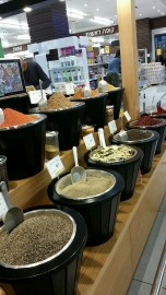 Spices in the arabic supermarket