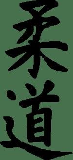 Judozeichen