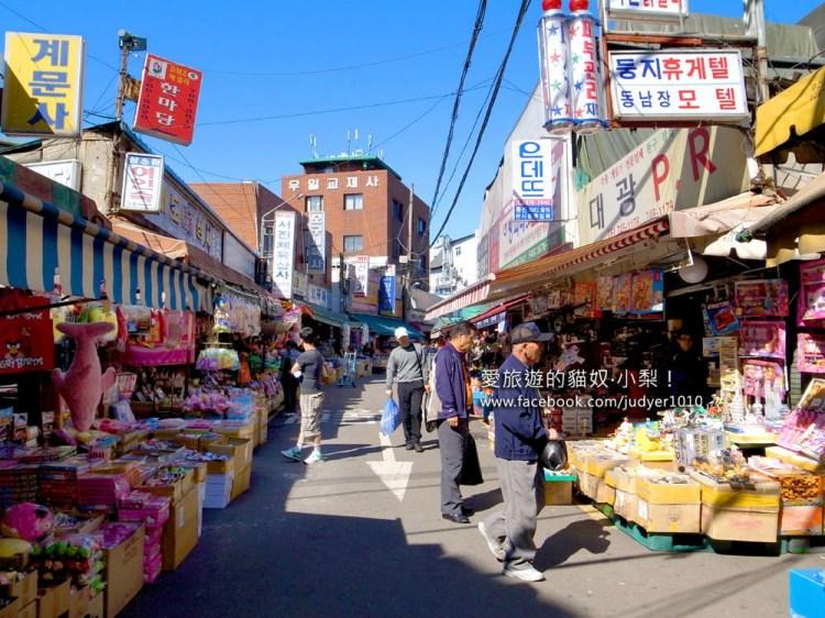 韓國東大門必買/昌信洞文具玩具街~大人省錢、小孩買瘋的好地方!