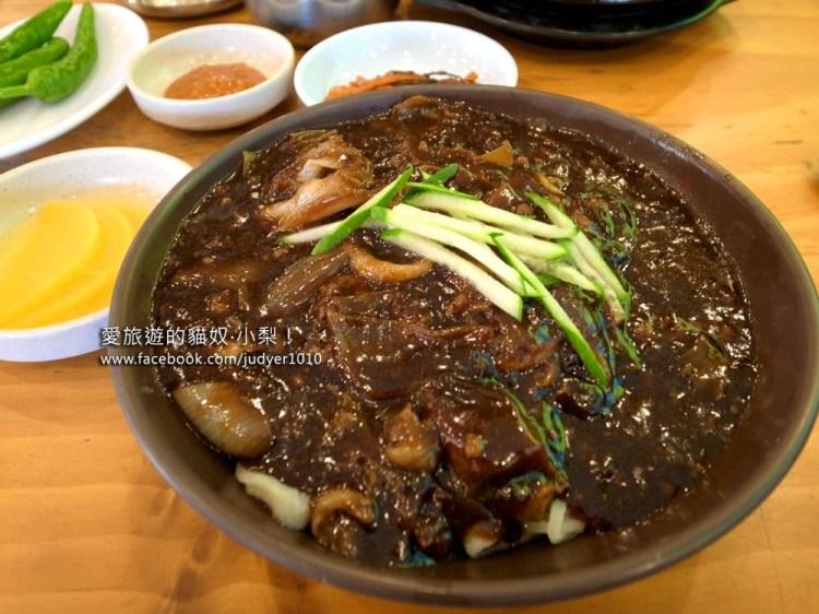 【韓國必吃】오모리찌개/泡菜鍋+手工韓式炸醬麵!令人難忘的美食~(24小時營業)