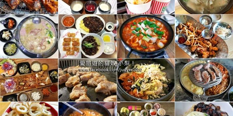 韓國釜山必吃\釜山美食推薦懶人包~去釜山沒吃過這些?那你就遜斃了!(持續更新中)