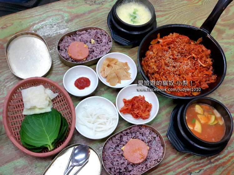 新沙美食\女兒富家調味烤肉定食,醬炒豬肉+蒸蛋+大醬湯+紫米飯盒,道地家庭韓式料理好好吃!(另有弘大店)