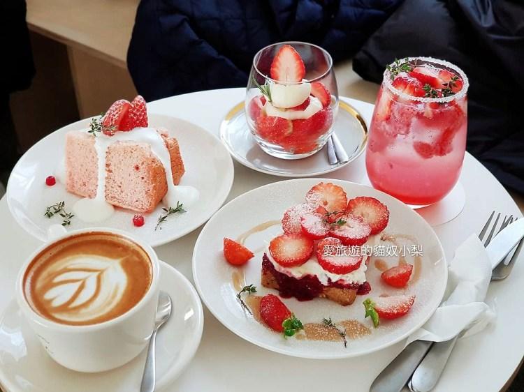 惠化美食\Maison de Avecel咖啡廳,拍完梨花洞壁畫村之後的好去處!