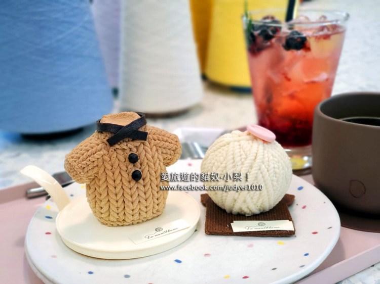 梨泰院解放村新興市場\Le Mont blanc咖啡廳,超Q毛線球慕斯蛋糕,讓人捨不得吃掉!