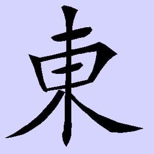 chinese-j