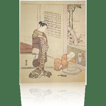 茶ひき臼 春信