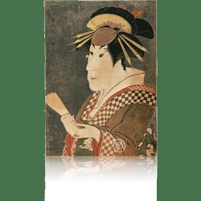 三代佐野川市松の祇園町の白人おなよ 写楽