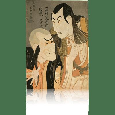 ニ代沢村淀五郎の川つら法眼と坂東善次の鬼佐渡坊 写楽