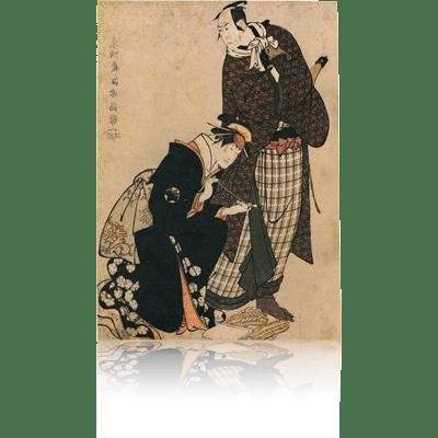 四代松本幸四郎の新口村孫右衛門と中山富三郎の梅川 写楽