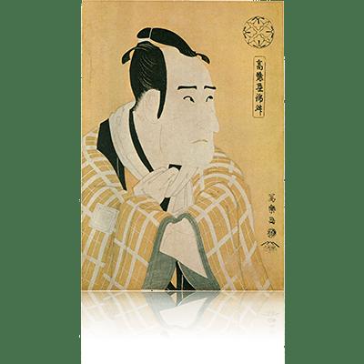 ニ代市川高麗蔵の小山田太郎高家 写楽
