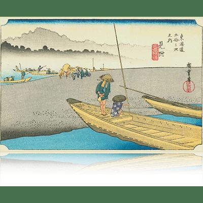 東海道五拾三次之内28番目 見附宿 みつけ Tokaido53_28_mitsuke 画題:「天竜川図」 wpfto5328