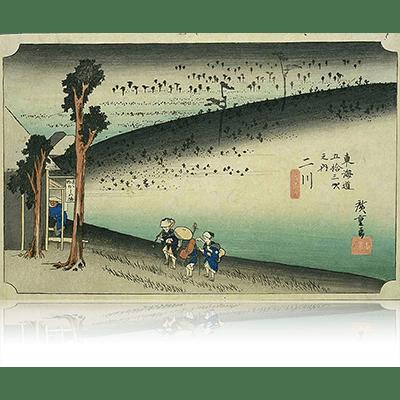 東海道五拾三次之内33番目 二川宿 ふたがわ Tokaido53_33_Futagawa 画題:「猿が馬場」 wpfto5333
