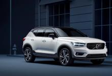 Photo of Alter Schwede! Volvo XC40 T5 Recharge im Test