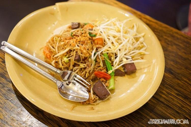 Jarern Chai Boon Cafe - Haymarket (11)
