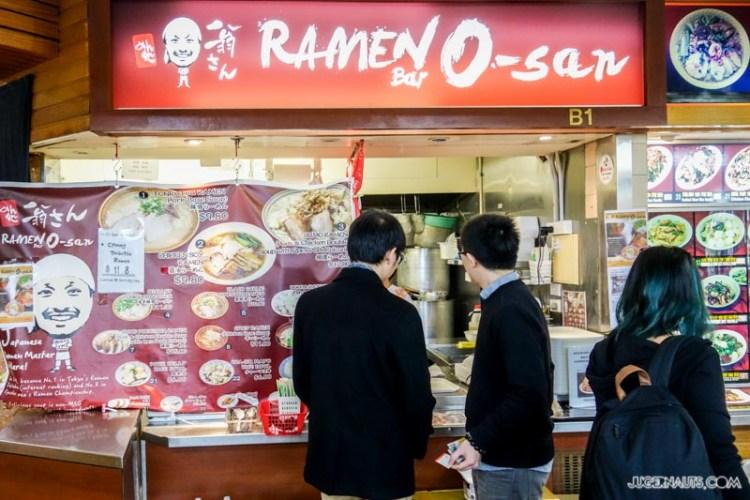 Osan Ramen Haymarket (2)