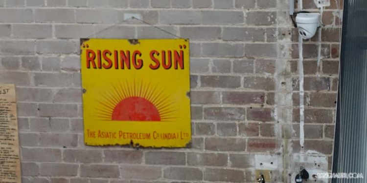 Rising Sun Workshop Newtown (3)