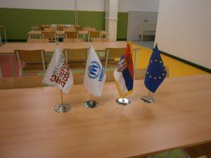 Presevo izbeglicki centar