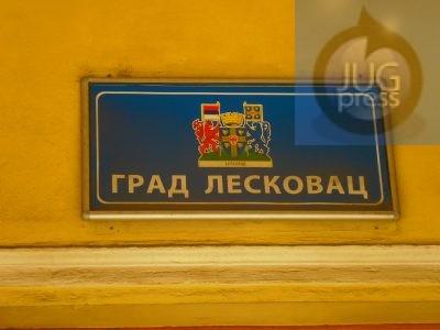 Sutra javna rasprava i Nacrtu lokalnog antikorupcijskog plana grada Leskovca