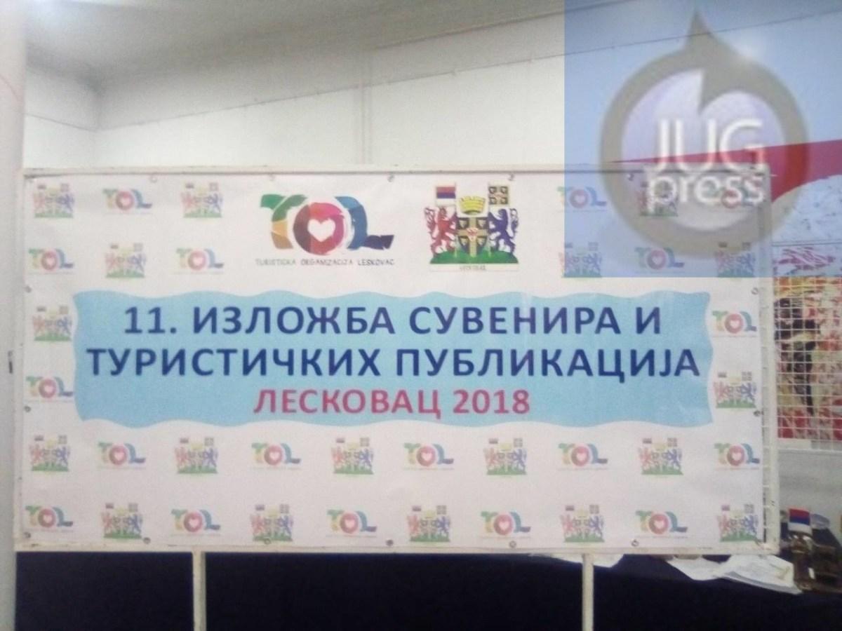 Izložba turističkih suvenira u Leskovcu sutra i prekosutra