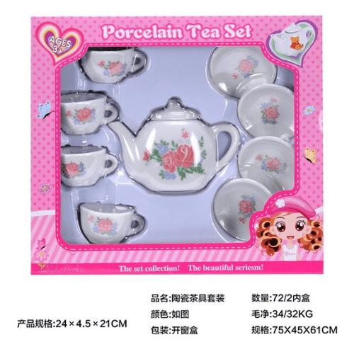set_porcelana_juguetes_en_medellin