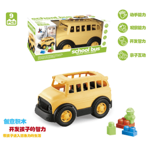 bus_didactico_infantil_juguetes_en_medellin