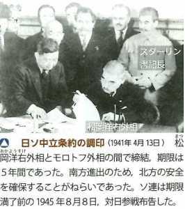 アジア太平洋戦争開戦へ | 日本...