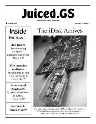 Volume-15-Issue-1