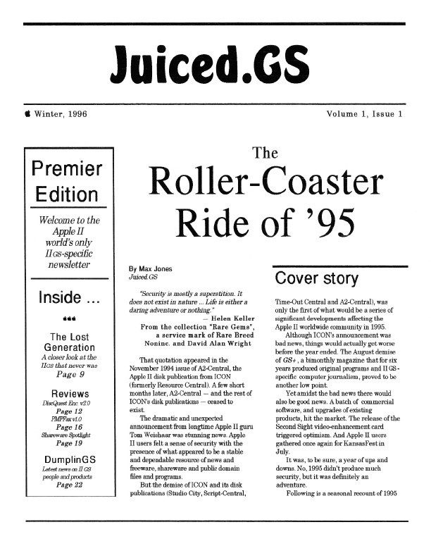 Juiced.GS Volume 1, Issue 1 (Winter 1996)