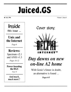 Juiced.GS Volume 1, Issue 4 (Fall 1996)