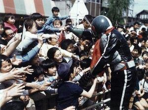 ◆ 第1回ちびっこ大会(昭和47=1972年)5月 ◆