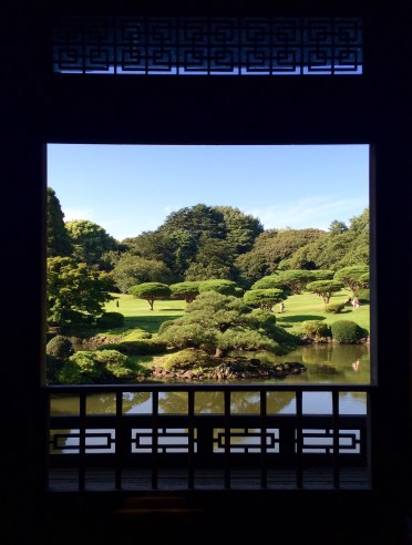 The Gyoen park includes several eastern and western styled gardens. This is a view of the Japanese garden...