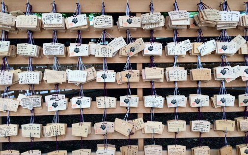 Prayers in the Meiji-Jingū temple include everything from serious stuff to 'I want to be Batman' requests