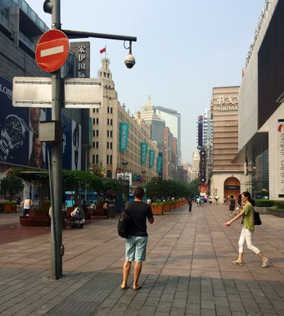 Verne checks out Nanjing Road, a long pedestrian avenue