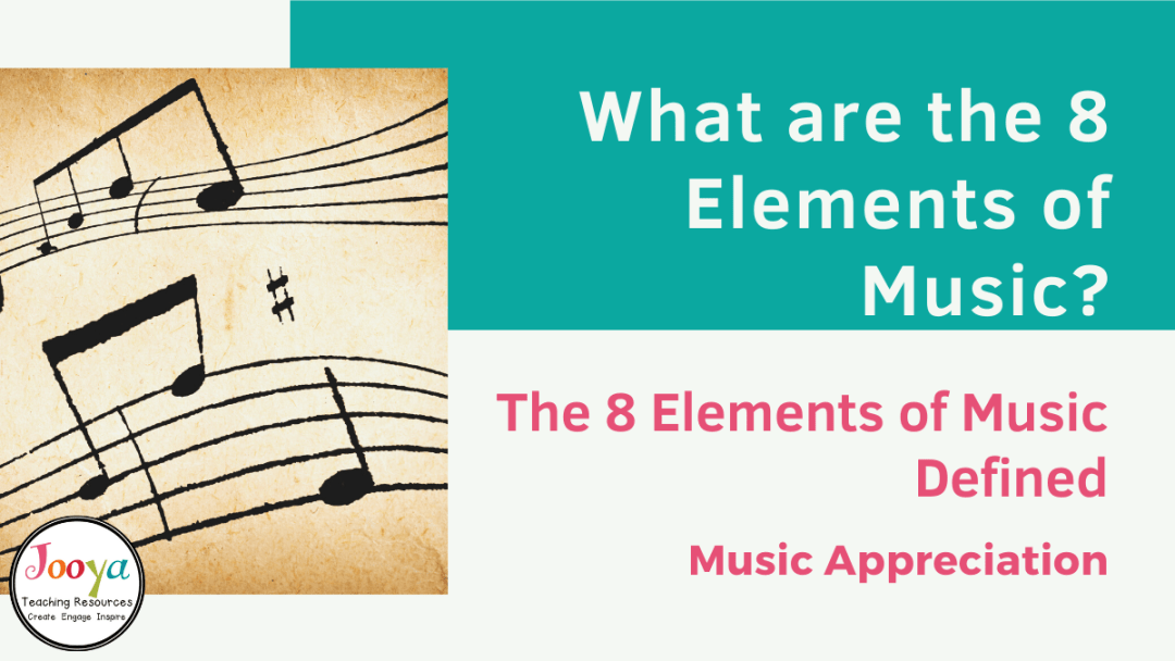 the-elements-of-music-blog-header-2020