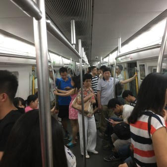 Beijing subway ride