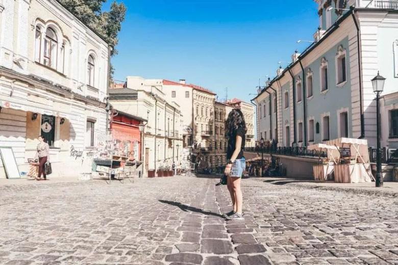 visit kiev ukraine