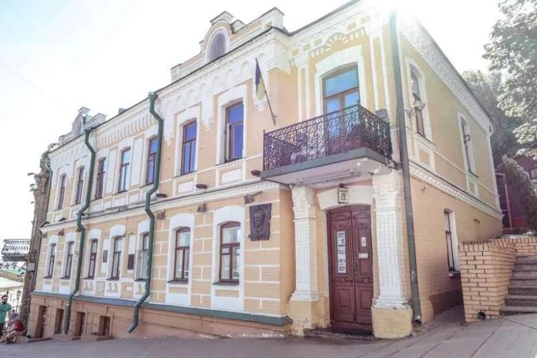 Mikhail Bulgakov Museum visit kiev ukraine