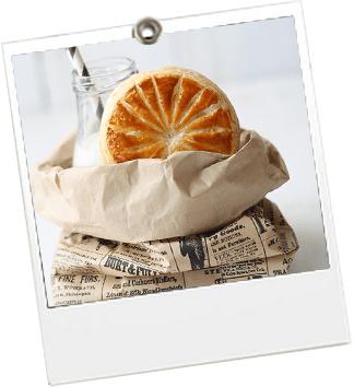 Epiphanie - Galette des rois bio sans gluten - JulieFromParis