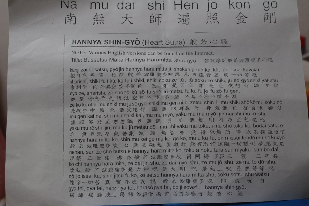 The heart sutra sung at every temple during a visit.