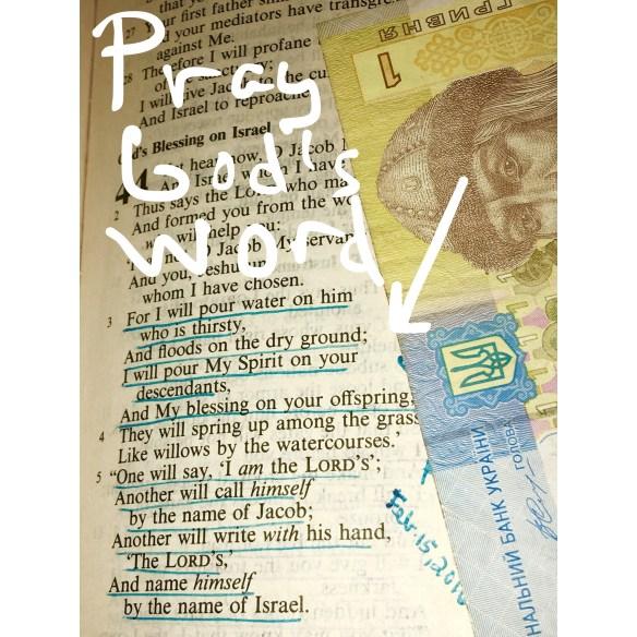 pray-gods-word
