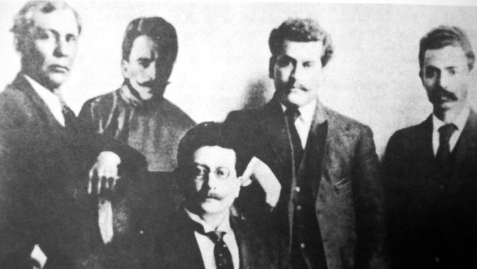 Junta Organizadora del Partido Liberal Mexicano