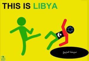 this--is--libya