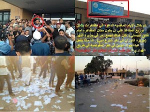 Benghazii, Libya protest