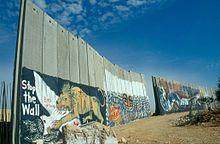Stahlbetonmauer-Bethlehem 2005 - wikipedia