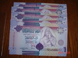 muammar 1 dinar