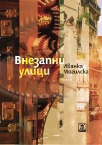 Mogilska_Vnezapni ulici_cover