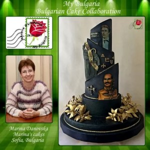 Марина Дaновска Marina's cakes София, България Тема: Моята България