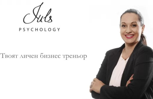 Julika Novkova Personal Business Trainer