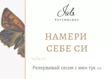 Contact Julika Novkova PhD