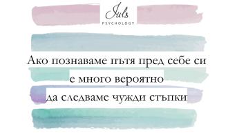 Julika Novkova Business psychologist